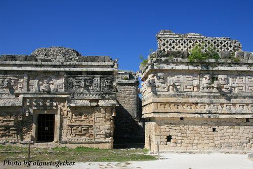 Ruins (Chichen Itza) MEXICO