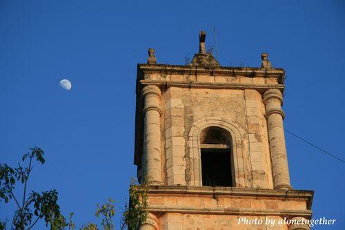 Cathedral de San Gervasio, Valladolid - MEXICO